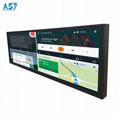 Railway Ultra Wide Stretched Bar LCD Display Hotsale