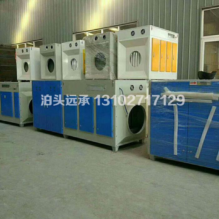 UV光氧催化廢氣處理設備工業淨化器環保設備 3