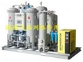 Nitrogen making machine for food