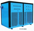 Freeze drier for industrial chemical industry