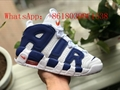 Supreme x Nike Air More Uptempo Premium x OFF-WHITE Shoes Nike Pippen Snaker