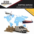 国际物流服务中国至美国加拿大巴西墨西哥阿根廷海运 2