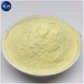 氨基酸螯合鈣硼 全水溶 香蕉專用有機肥料 1