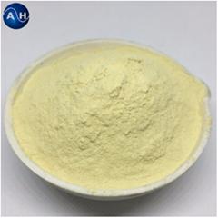 氨基酸螯合鈣硼 全水溶 香蕉專用有機肥料
