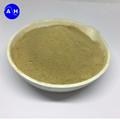 復合氨基酸粉40%  肥料級