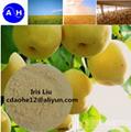 全水溶有機氨基酸肥料 各類氨基