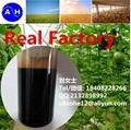 氨基酸螯合多元素液體肥料 農用