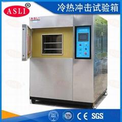變壓器三箱式冷熱衝擊試驗箱標準