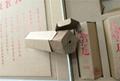 九宫火莲香灸芳香3510号 5