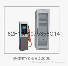 分體式商用電動汽車充電站刷卡APP