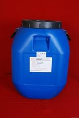 SW-53水性復膜膠