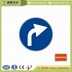 China Wholesale Products Reflective Road Aluminium Traffic Sign Board Size