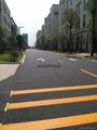 停車場車位劃線塗料