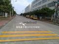 交通箭頭劃線導路面標識 3