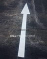 交通箭頭劃線導路面標識 2