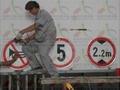 交通標誌牌 交通指示牌 限速牌