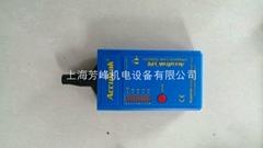 优势供应ACCUTRAK超声波检漏仪