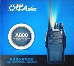 亚星A800对讲机商用手持无线双向对讲机