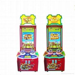 2017 Indoor Amusement Lottery Redemption