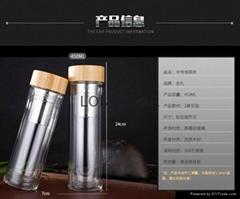 新款500ml高硼硅双层玻璃杯带竹盖