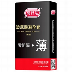 High quality ultra thin Hyaluronic acid condom with rose favor