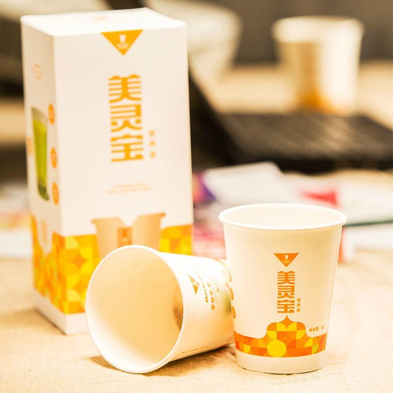 Merlin Bird Disposable Tea Cup Tea  3
