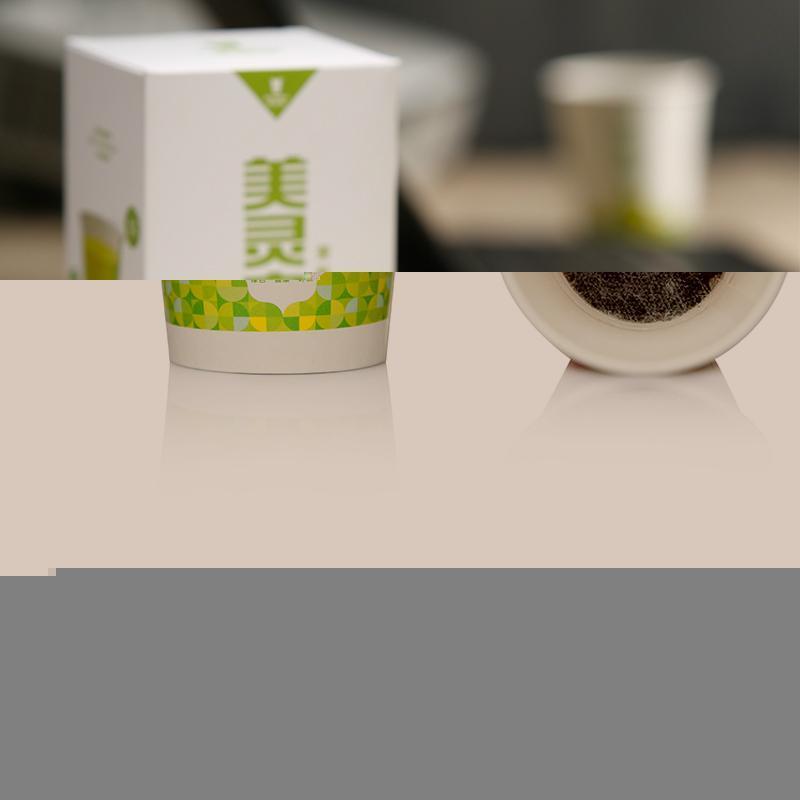 Merlin Bird Disposable Tea Cup Tea  2