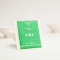 Single Chamber Teabag Chinese Green Tea