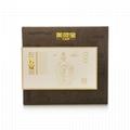Chinese Gong'an Gift Tea Box
