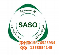 supplying  professional SASO certification for lead-acid battery