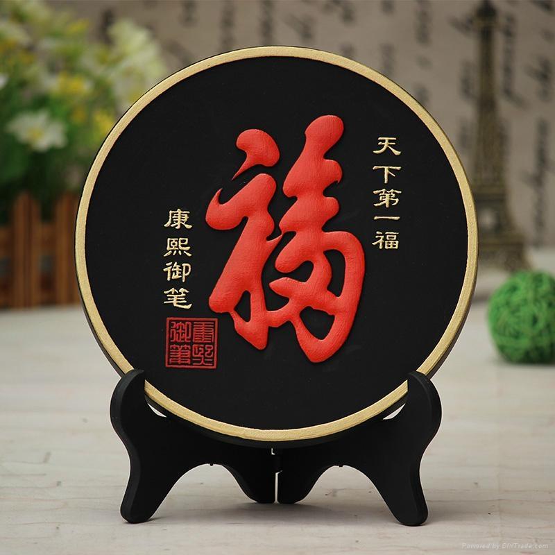 节日福利活性炭雕摆件 4