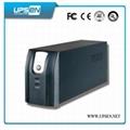 AVR Offline UPS No Break UPS Power Supply for Television