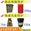 马桶盖阻尼器专用阻尼脂合页阻尼脂低温阻尼脂阻力油高粘度阻尼脂 5