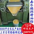 机器人手臂润滑脂现货超高温润滑脂高温低温润滑脂合成高温润滑脂 3