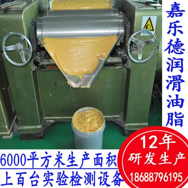 cpu风扇润滑脂电脑风扇润滑油耐低温散热风扇脂代替克鲁勃2100102 3
