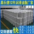 低温润滑脂可耐低温-60~180耐低温锂基润滑脂直销低温轴承润滑脂 2
