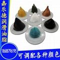 低温润滑脂可耐低温-60~180耐低温锂基润滑脂直销低温轴承润滑脂 4
