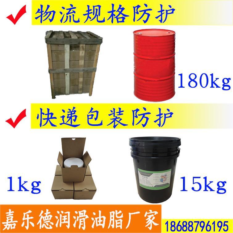 低温润滑脂可耐低温-60~180耐低温锂基润滑脂直销低温轴承润滑脂 5