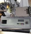 電腦切帶機(冷熱刀) LM-619 2