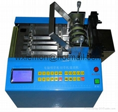 automatic plastic zippers cutting machine(Cold knife) LM-100