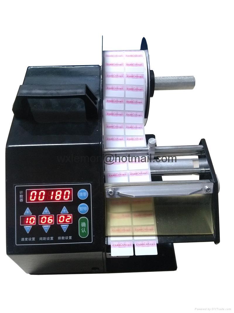 auto label peeling machine