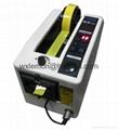 M-2000胶带切割机
