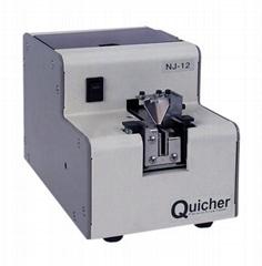 automatic screw feeder NJ23