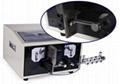 超短線型電腦剝線機LM-01最短切剝20mm 2