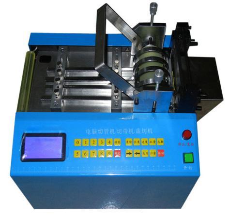 全自動拉鍊裁切機LM-100 1