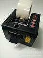 automatic Mobile phone protective film dispenser