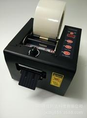 全自動手機屏膜切割機GL-080