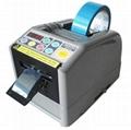 ZCUT-9全自動雙面膠膠帶切