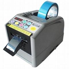 ZCUT-9全自动双面胶胶带切割机