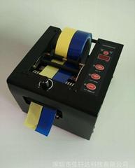 80mm寬全自動3M膠帶切割機GL-080